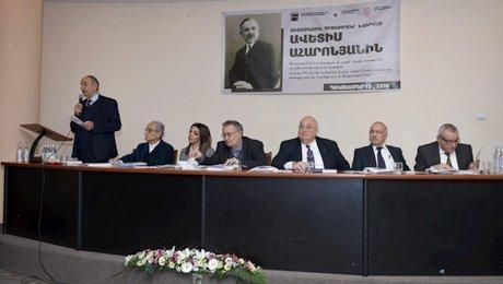 International Conference Dedicated to Avedis Aharonian's 150th Birth Anniversary (Armenia)