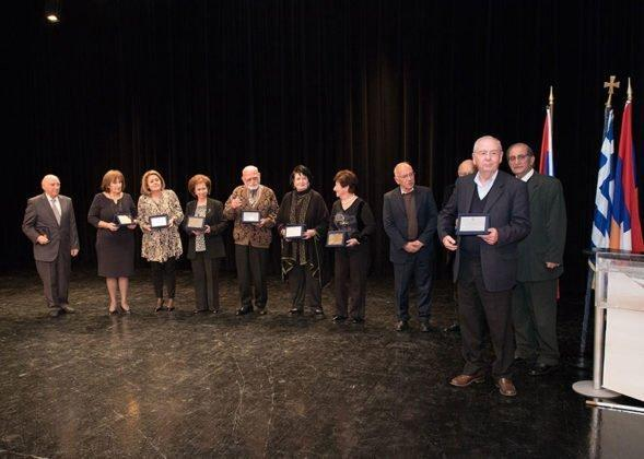 Hamazkayin 90th Anniversary Celebrated in Greece