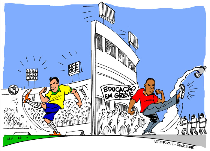 مقایسه داخل و بیرون جام جهانی ۲۰۱۴