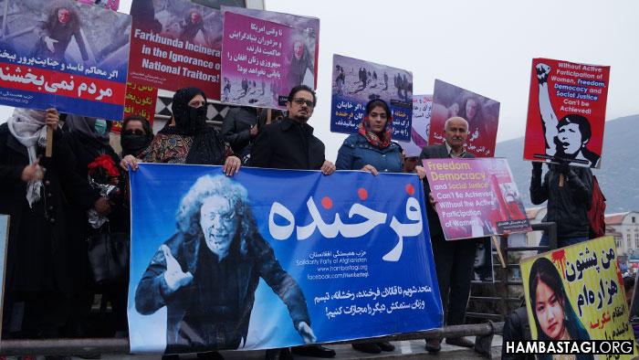 Commemorating Third Year of Farkhunda's Lynching