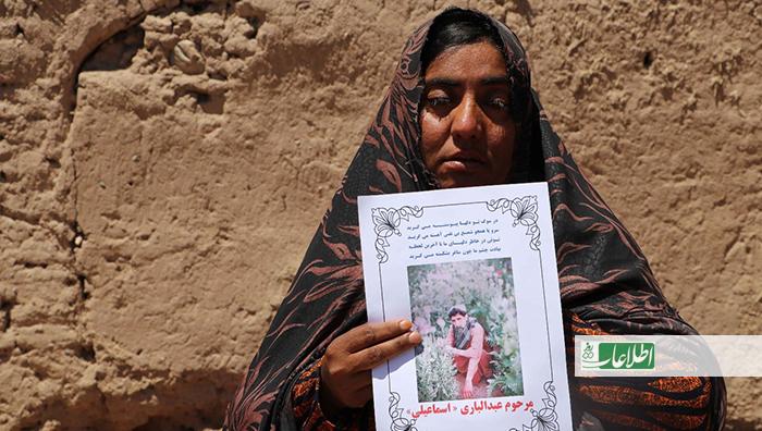 زنی که همسرش را ایران در مرز به دریا انداخت