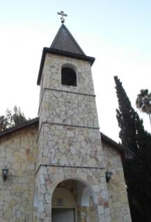 Храм, посвященный св. Марии Магдалине