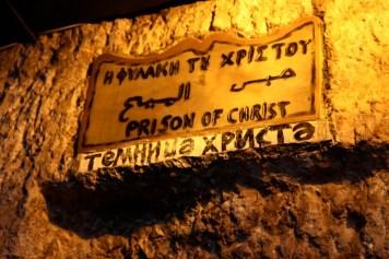 Темница Христа, Претория