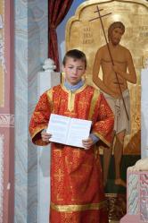 Иван Бабурин