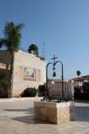 Двор храма Архангела Гавриила