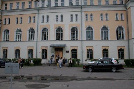 Поморский Государственный Университет