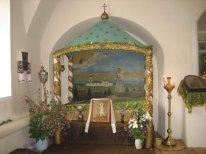 Храм св. прав. Артемия Веркольского