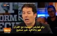 مناظرة حامد عبد الصمد على التلفزيون الألماني