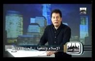 Episode 11 برنامج صندوق الإسلام – الحلقة الحادية عشر: ما علاقة نشأة الإسلام بالدولة البيزنطية؟