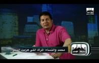 Episode 15 برنامج صندوق الإسلام – الحلقة الخامسة عشر/ محمد والنساء: المرأة التى هزمت النبى
