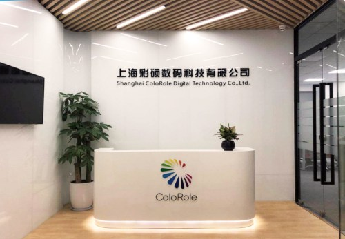 ColoRole Shanghai office, China