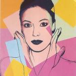 Karen Kain, (II.236), 1980