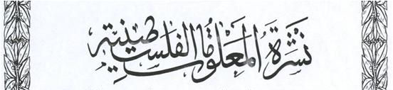 "This is how they write ""krrraghhphtuh"" in Arabic... as far as I know."