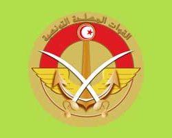 Forces_armées_tunisiennes
