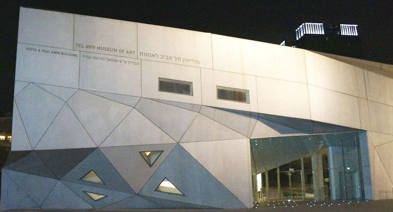 Tel-Aviv Museum of Modern Art - Deep Stones