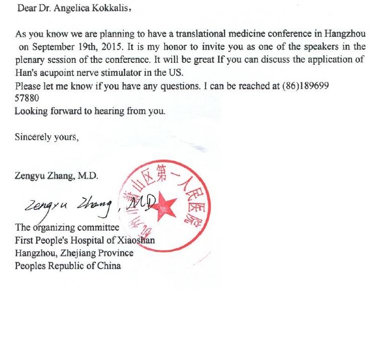 Invitation to Hangzhou