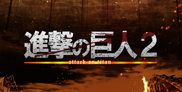 Shingeki no Kyojin - Attack On Titan Season 2 Trailer Ufficiale HD con sottotitoli in inglese!