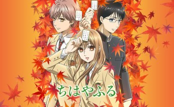 Chihayafuru 3, Attack On Titan 3 (part 2) and One-Punch Man 2 release date