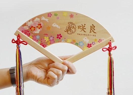 桃の節句・花個紋 吉祥檜扇飾り