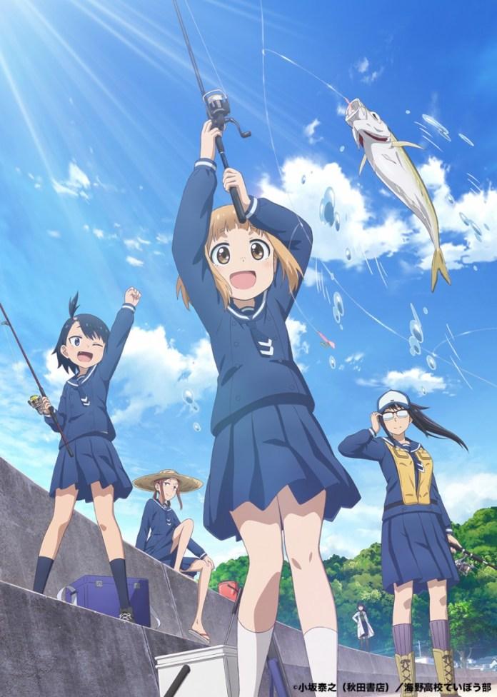 Diary-of-Our-Days-at-the-Breakwater-Hanami-Dango