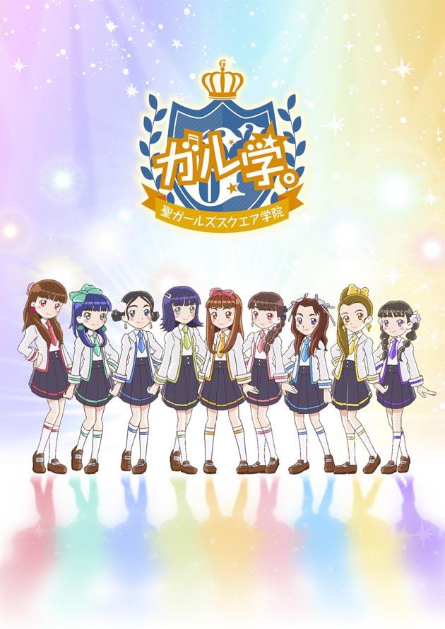 Girl-Gaku-Hanami-Dango