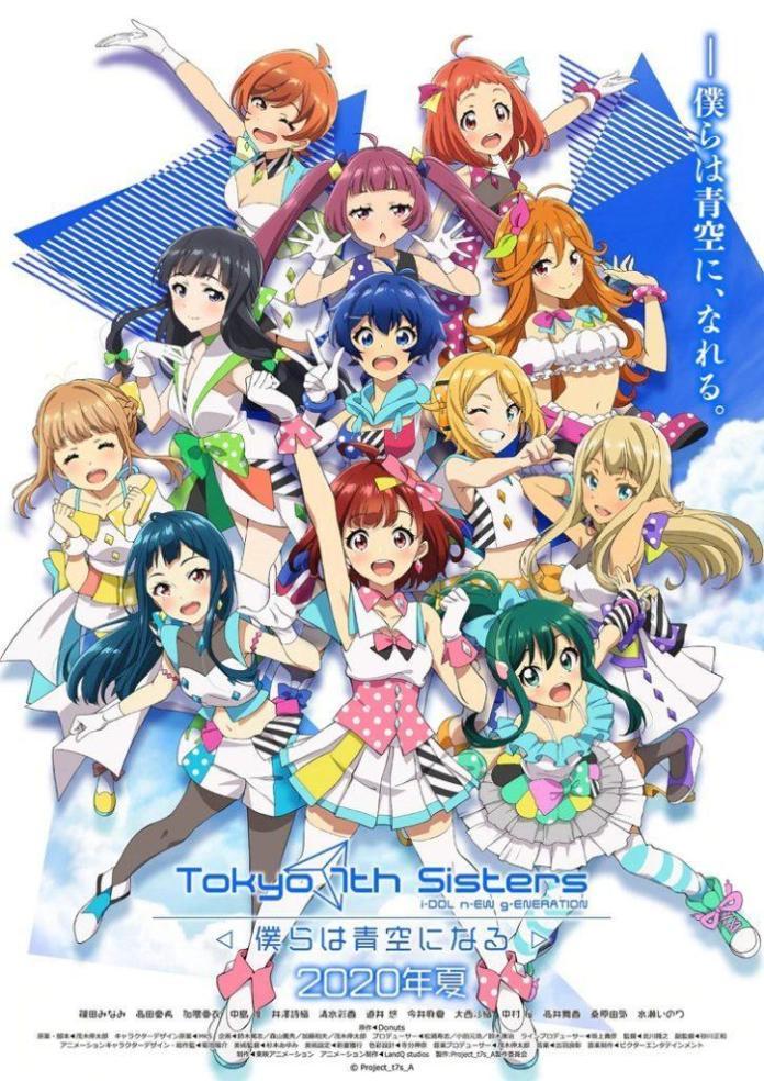 Tokyo-7th-Sisters-Bokura-wa-Aozora-ni-Naru-Hanami-Dango