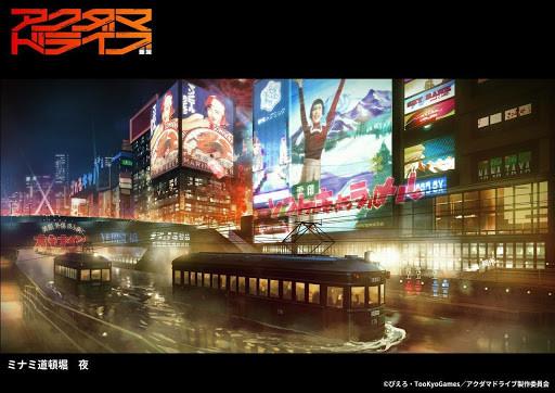Akudama Drive_8 - Hanami Dango