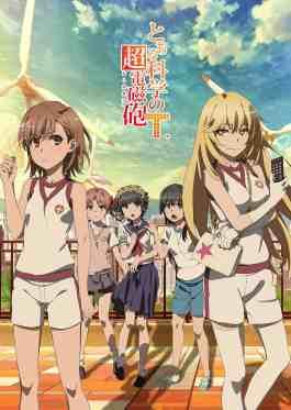 Toaru-Kagaku-no-Railgun-T-Hanami-Dango