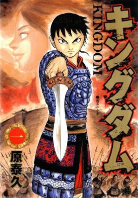 Kingdom-Hanami Dango