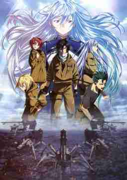 86 Primavera Anime 2021-Hanami Dango