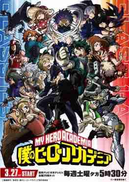Boku no Hero Academia 5 Primavera Anime 2021 - Hanami Dango