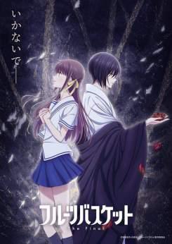Fruits Basket Final Season Primavera Anime 2021 - Hanami Dango