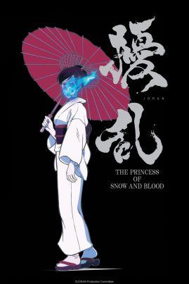 Jouran The Princess of Snow and Blood Primavera Anime 2021 - Hanami Dango