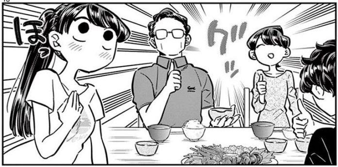 Komi-7-Hanami-Dango