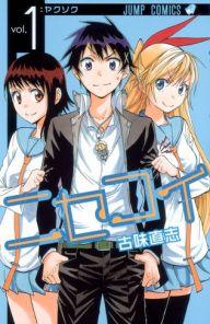 Listado Mangaplus Nisekoi - Hanami Dango