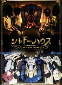 Shadows House 1 - Hanami Dango