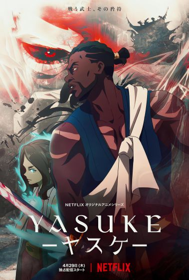 Yasuke - Recopilación primavera 2021 - Hanami Dango