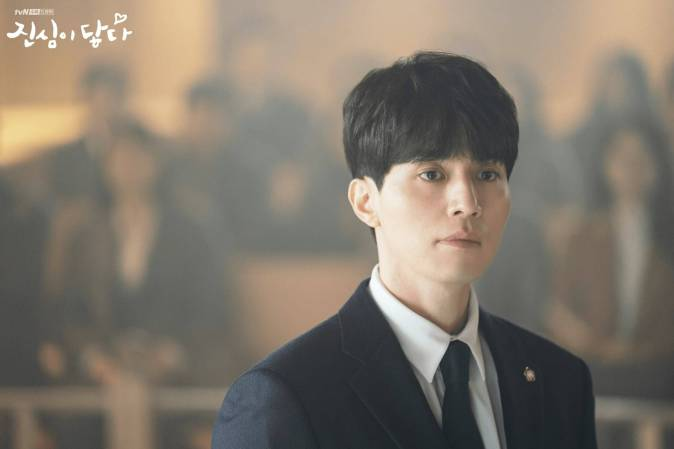 Image result for lee dong wook touch your heart