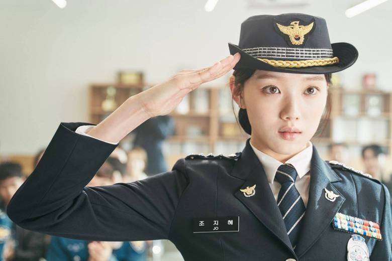 Image result for lee sung kyung police