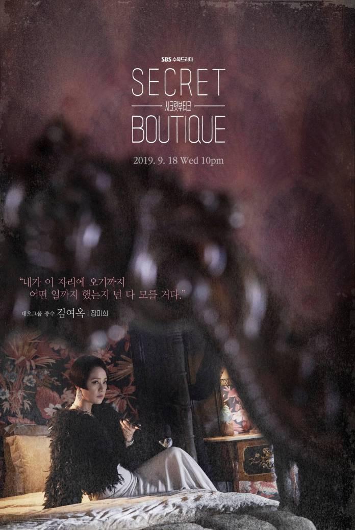 ผลการค้นหารูปภาพสำหรับ secret boutique sbs poster