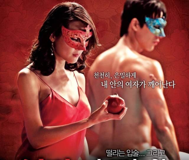 Upcoming Korean Movie My Heart Beats