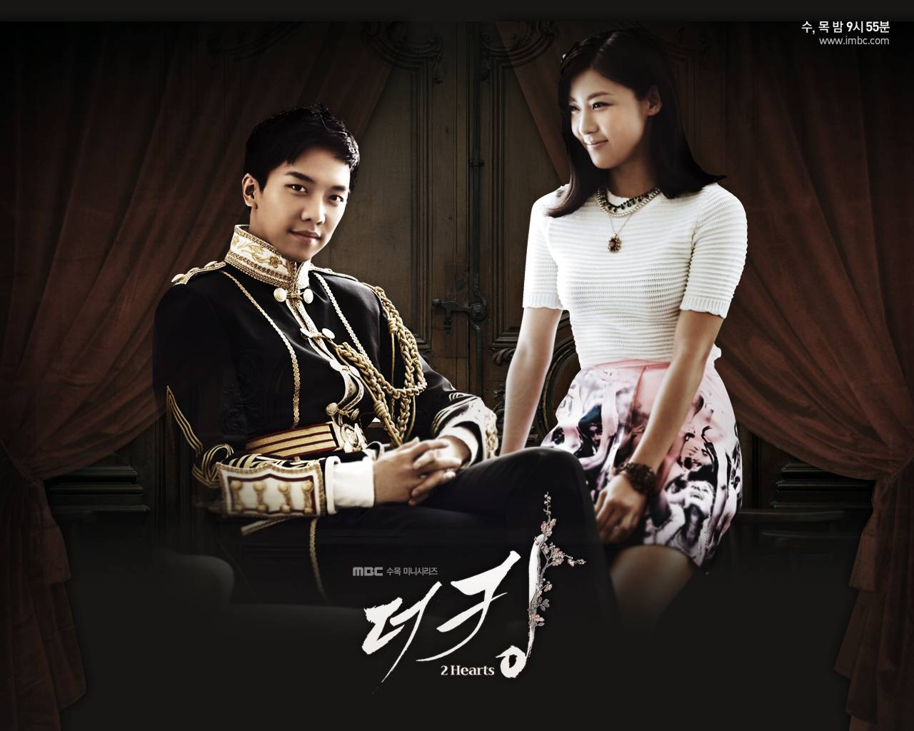 Image result for the king 2 hearts
