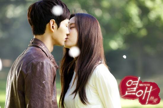 """Updated cast and images for the upcoming Korean drama """"Passionate Love"""" @ HanCinema :: The ..."""