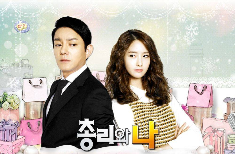 Image result for the prime minister and i korean drama