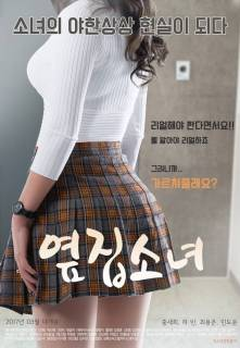 Download The Girl Next Door (2017) HDRip Subtitle Indonesia