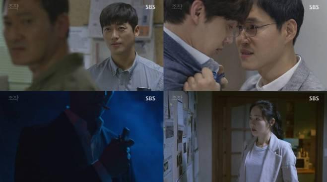 ผลการค้นหารูปภาพสำหรับ falsify korean drama recap