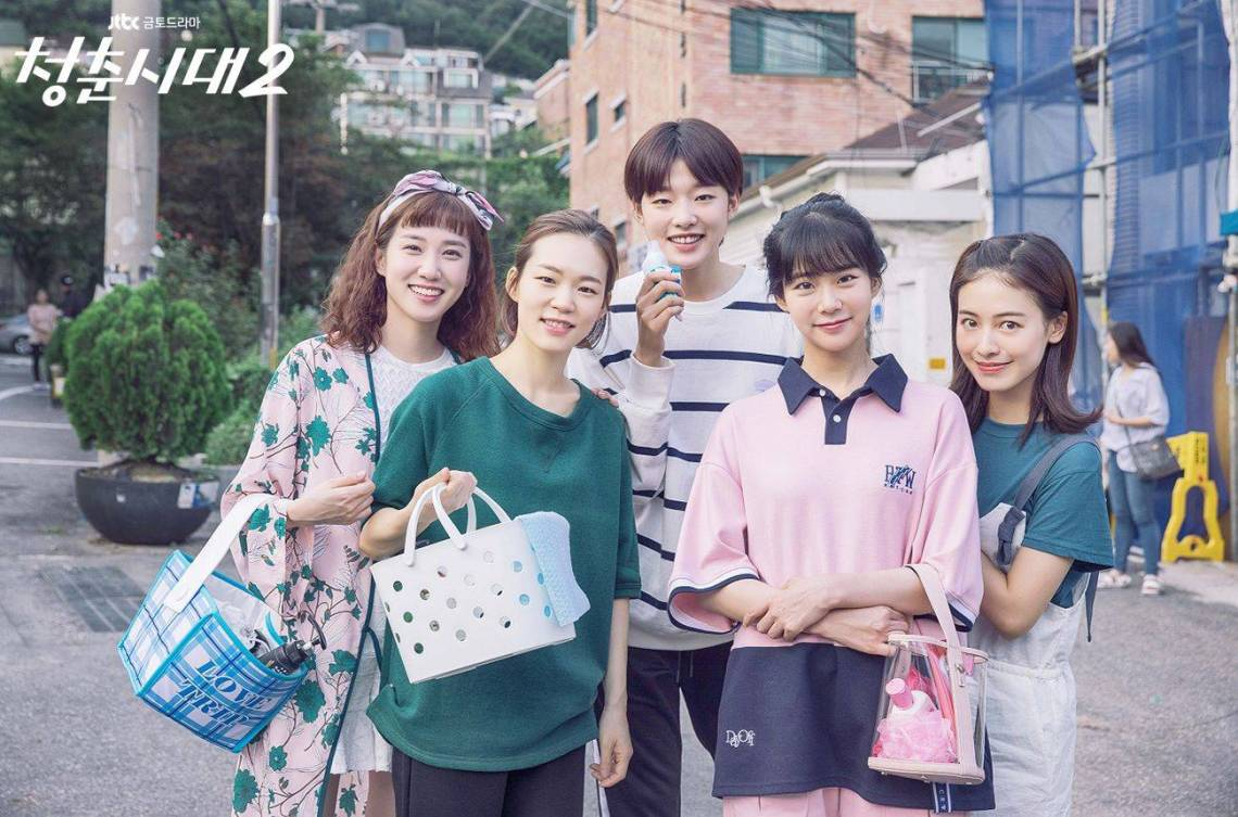 Age of youth S1 Sub Indo