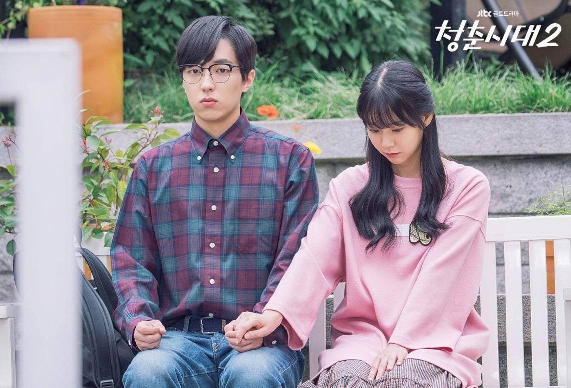 Age of youth 2 //청춘시대/Chungchoonshidae (2017) Sub Indo