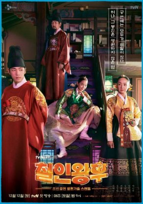 mr queen drama korea