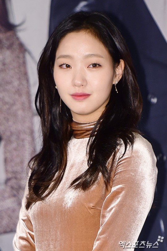 Will Kim Go Eun I Be Able To Erase Her Old Image With Role
